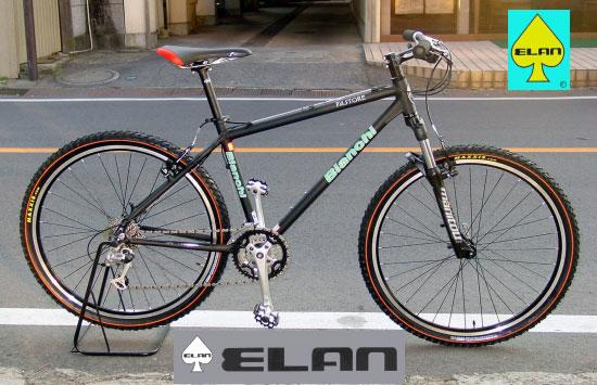 自転車の 自転車 ビアンキ ミニベロ 評判 : ... ビアンキ 2016ビアンキ ロード
